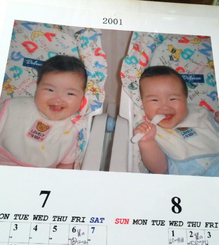 我が家の双子