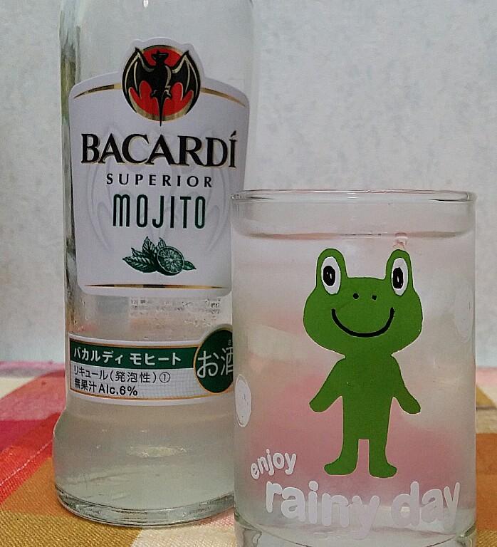 ミントの香りのお酒(///ω///)♪