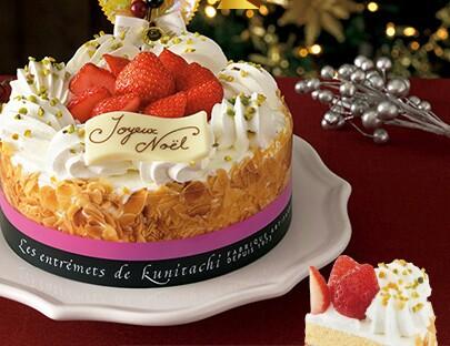 クリスマスケーキ予約したー!!